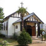 茂原昇天教会