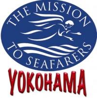 横浜ミッショントゥーシーフェアラーズ(the Mission to Seafarers in Yokohama)